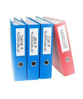 Нумерация кодов систем налогообложения в ККТ