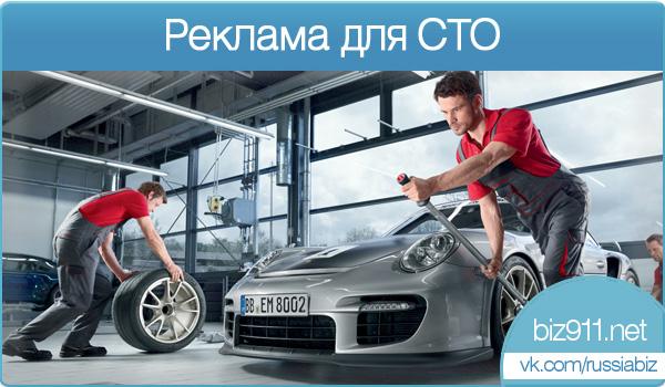 ВКонтакте - Вход
