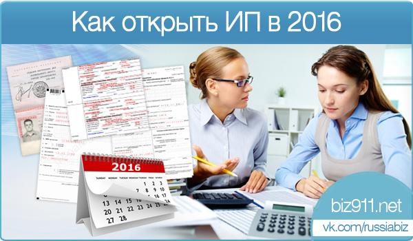 Пошаговая инструкция по открытию ип в казахстане