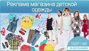 Интернет-магазин недорогой женской одежды в москве купить