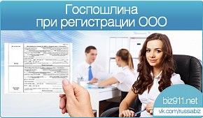 гарантийное письмо о предоставление юридического адреса образец